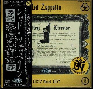 Gold Box! Led Zeppelin