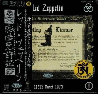 Black Box! Led Zeppelin