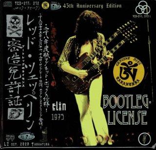 Live Box! Led Zeppelin