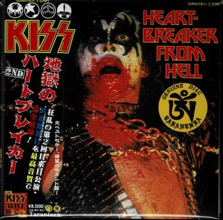 セカンド・エディション入荷!TARANTURA/KISS/HEARTBREAKER FROM HELL(地獄のハートブレイカー)2 CD with Paper sleeve, Obi