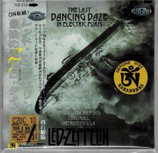 BLIMP edition! Led Zeppelin