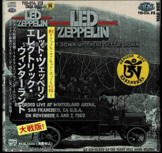 戦争Box! Led Zeppelin