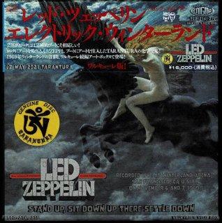 ワルキューレBox! Led Zeppelin