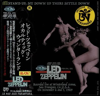 オカルトBox! Led Zeppelin