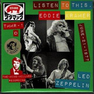 D jacket! Led Zeppelin