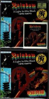 通常盤とPromo盤のセット!Rainbow
