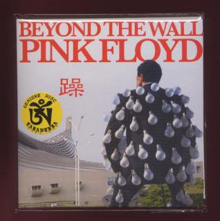 TARANTURA/BEYOND THE WALL / 2 CD with 3 inch CD, poster