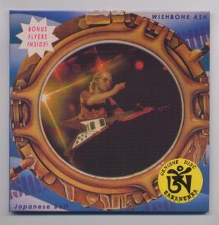 TARANTURA/WISHBONE ASH-Japanese Bait-2 CD