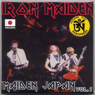 待望の2nd入荷! / TARANTURA / IRON MAIDEN / MAIDEN JAPAN VOL.1