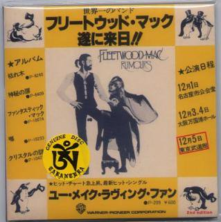TARANTURA/SONG BIRD/FLEETWOOD MAC/2 CD