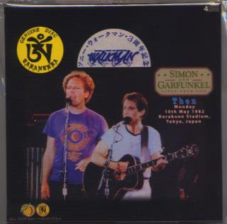 TARANTURA/Simon and Garfunkel;Then And Now/4 CD BOX