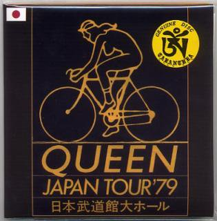 2nd edition入荷!TARANTURA/QUEEN/BOOTLEG RACE/2 CD