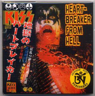 TARANTURA/KISS/HEARTBREAKER FROM HELL(地獄のハートブレイカー)2 CD with Paper sleeve, Obi