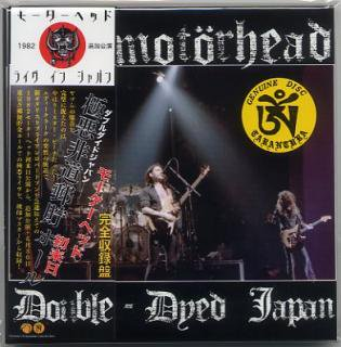 TARANTURA/Motorhead/Double-Dyed  Japan/1cd gatefold paper sleeve, Obi