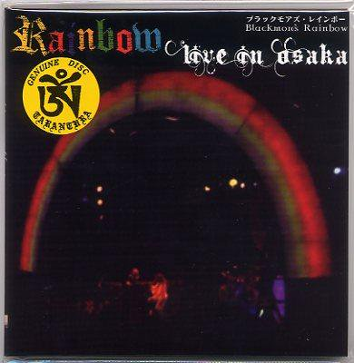 再入荷!!!tarantura Rainbow Live In Osaka 2cd W Paper Sleeve