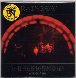 TARANTURA/RAINBOW/IN THE HALL OF THE MOUNTAIN KING/2 CD, PAPERSLEEVE