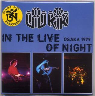 TARANTURA/UK/IN THE LIVE OF NIGHT/2 CD, PAPER SLEEVE