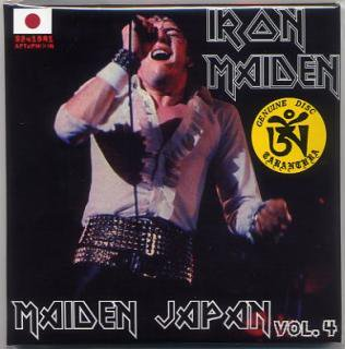 TARANTURA/IRON MAIDEN/MAIDEN JAPAN VOL.4/2 CD, PAPER SLEEVE+当時の予約整理券復刻版付き!