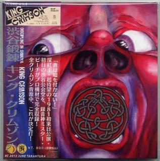 TARANTURA/KING CRIMSON/Discipline In Shibuya/ 2 CD PAPER SLEEVE, OBI