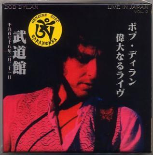 TARANTURA/BOB DYLAN/LIVE IN JAPAN-VOL.2/4CD BOX w/booklet