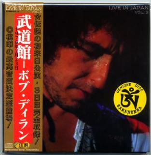 TARANTURA/BOB DYLAN/LIVE IN JAPAN-VOL.3/2CD Paper sleeve, Obi