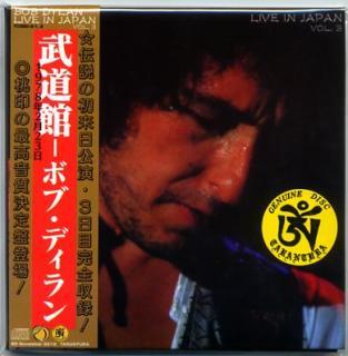 TARANTURA/BOB DYLAN/LIVE IN JAPAN-VOL.3/2CD Paper sleeve, Obi
