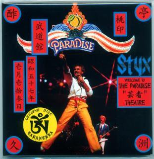 TARANTURA/STYX/Welcome To The Paradise