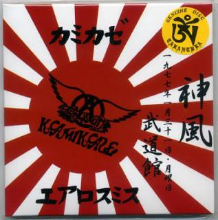 TARANTURA/AEROSMITH/KAMIKAZE 神風/2 CD, PAPER SLEEVE