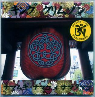 TARANTURA/KING CRIMSON/Discipline In Asakusa/ 2 CD PAPER SLEEVE