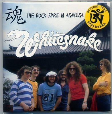 Tarantura Whitesnake 魂 The Rock Spirit In Asakusa 2 Cd