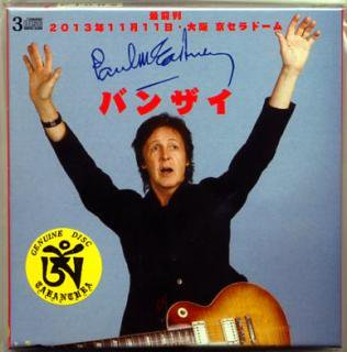 残少々!日本語版!TARANTURA/PAUL McCARTNEY/バンザイ/3 CD BOX. BOOKLET.100 LIMITED#