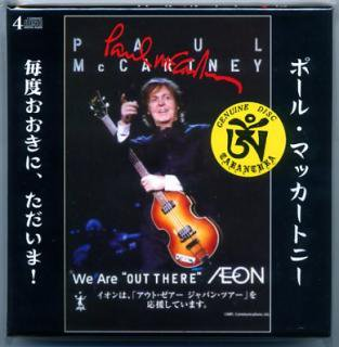 TARANTURA/PAUL McCARTNEY/Cheers Lads, I'm Back!/4 CD BOX. BOOKLET.100 LIMITED#