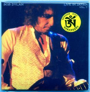 TARANTURA/BOB DYLAN/LIVE IN JAPAN-VOL.7/2CD Paper sleeve