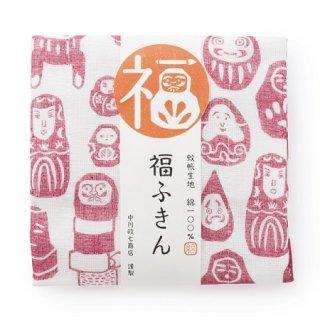 福ふきん---中川政七商店