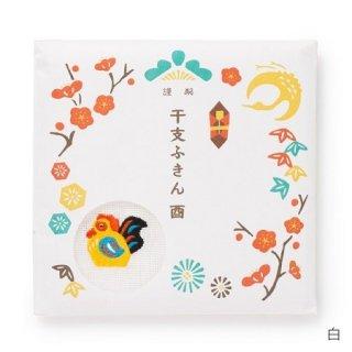 干支ふきん 酉---中川政七商店