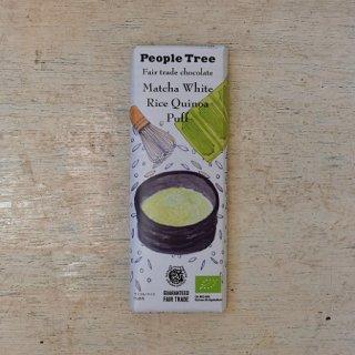 Fair trade chocolate 抹茶ホワイト&ライスキノアパフ---people tree