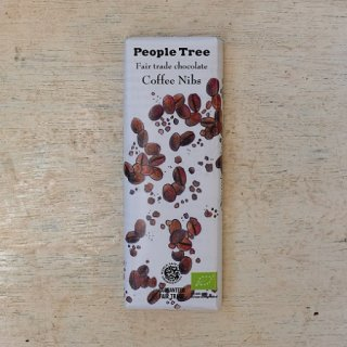 Fair trade chocolate コーヒーニブ---people tree