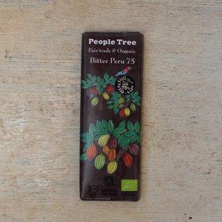 Fair trade & Organic chocolate ビター・ペルー75---people tree