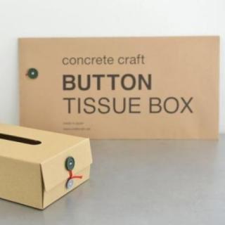 ボタンティッシュボックス---concrete craft