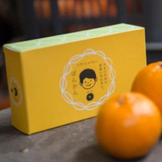 yaetoco家族入浴料 ぽんかんの香り 5包セット---無茶々園