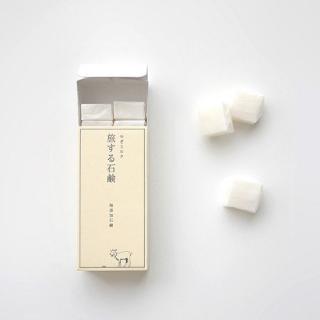 神戸無添加石鹸 旅する石鹸---五八PRODUCTS