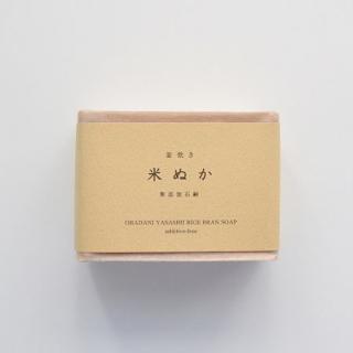 釜焚き石鹸 米ぬか---丸菱石鹸