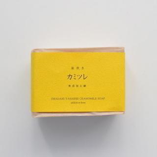 釜焚き石鹸 カミツレ---丸菱石鹸