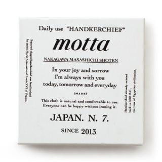 mottaハンカチ用ギフトボックス---motta