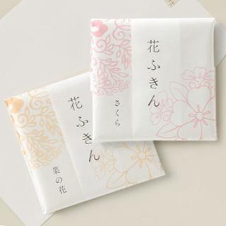 花ふきん 各種---中川政七商店