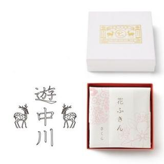 花ふきん用ギフトボックス---中川政七商店