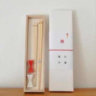 gift set | 引き出物 竹の夫婦箸 紅白---粋更