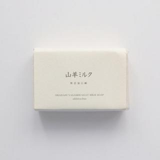 コールドプロセス石鹸 やぎミルク---丸菱石鹸