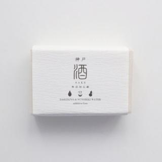 コールドプロセス石鹸 神戸 酒石鹸---丸菱石鹸