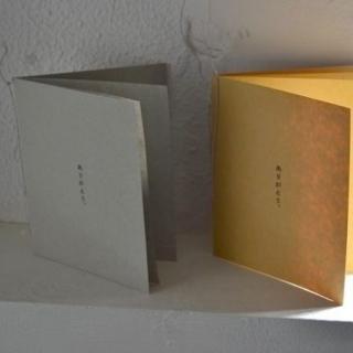 グリーティングカード 「ありがとう」---おおきな木